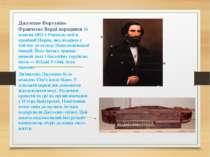 Джузеппе Фортуніно Франческо Верді народився 10 жовтня 1813 у Ронколе, селі в...