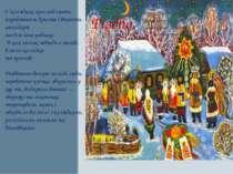 Різдво, У колядках прославляють народження Христа і вітають господаря та всю ...