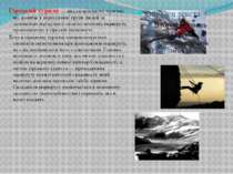Гірський туризм — вид спортивного туризму, що полягає в пересуванні групи люд...