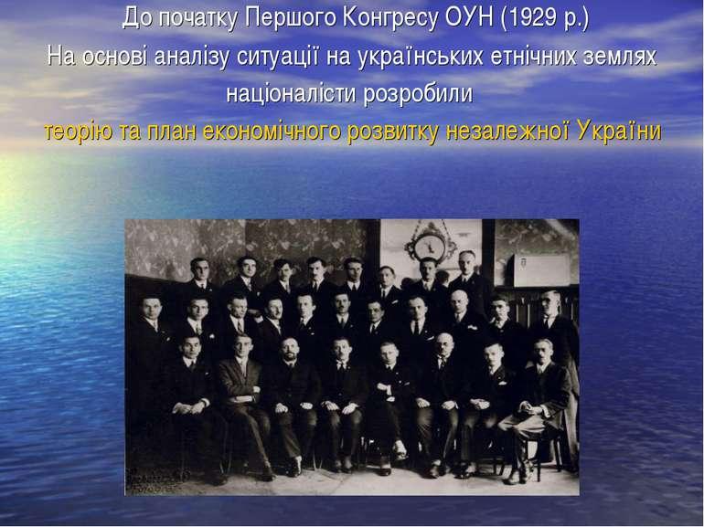 До початку Першого Конгресу ОУН (1929р.) На основі аналізу ситуації на украї...