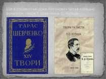 Ще в студентські роки Антонович читав козацькі рукописи, твори Т. Шевченка, П...