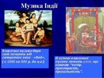 Музика Індії Класична музика бере свій початок від священних книг - «Вед», ( ...