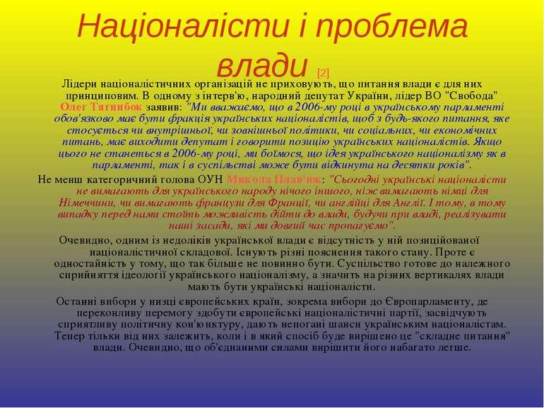 Націоналісти і проблема влади [2] Лідери націоналістичних організацій не прих...