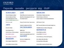 Перелік онлайн ресурсів від OUP *