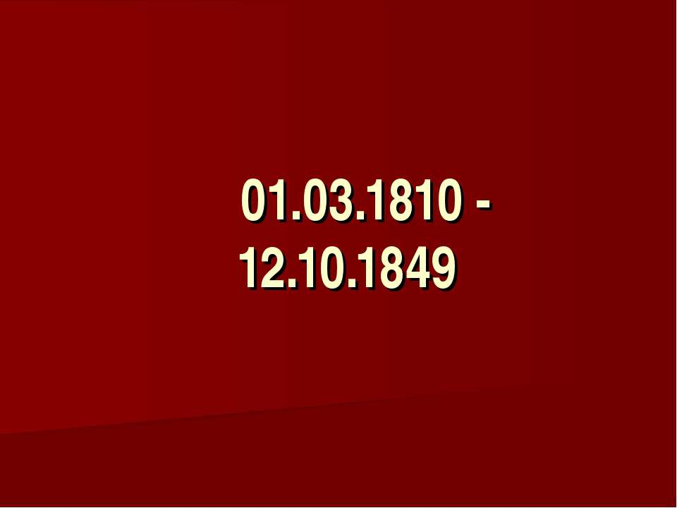 01.03.1810 - 12.10.1849