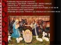Незміннимиперсонажамивертепної композиціїєДіваМарія,НемовляІсусі (май...