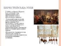 БЕРЕСТЕЙСЬКА УНІЯ У 1596 р. в Бресті (Бересті) було скликано з'їзд прихильник...