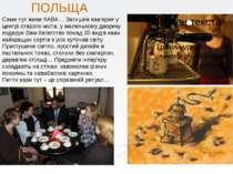 ПОЛЬЩА Саме тут живе КАВА… Затишна кав'ярня у центрі старого міста, у маленьк...