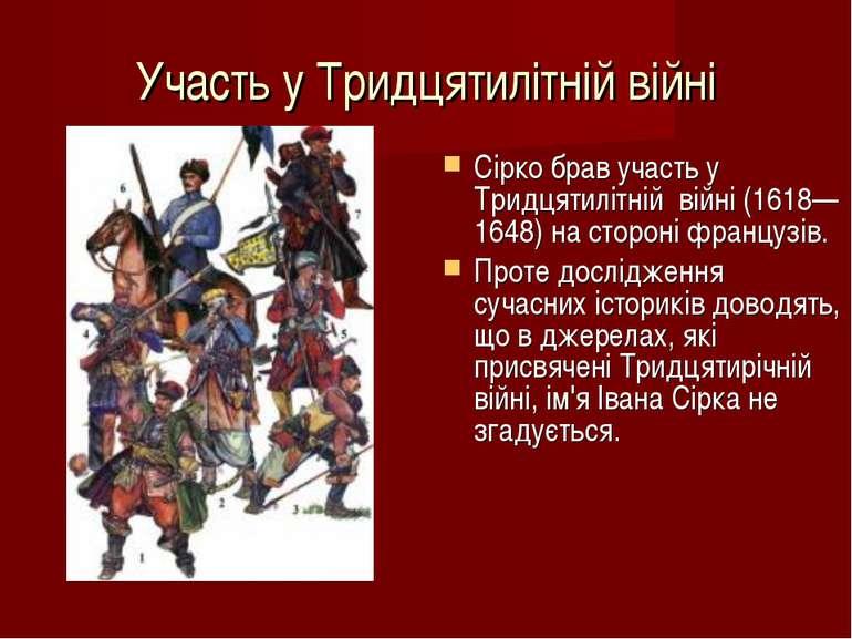 Участь у Тридцятилітній війні Сірко брав участь у Тридцятилітній війні (1618—...
