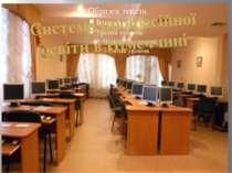Система професійної освіти в Німеччині