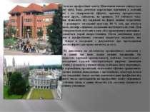 Система професійної освіти Німеччини високо оцінюється у всьому світі. Вона д...
