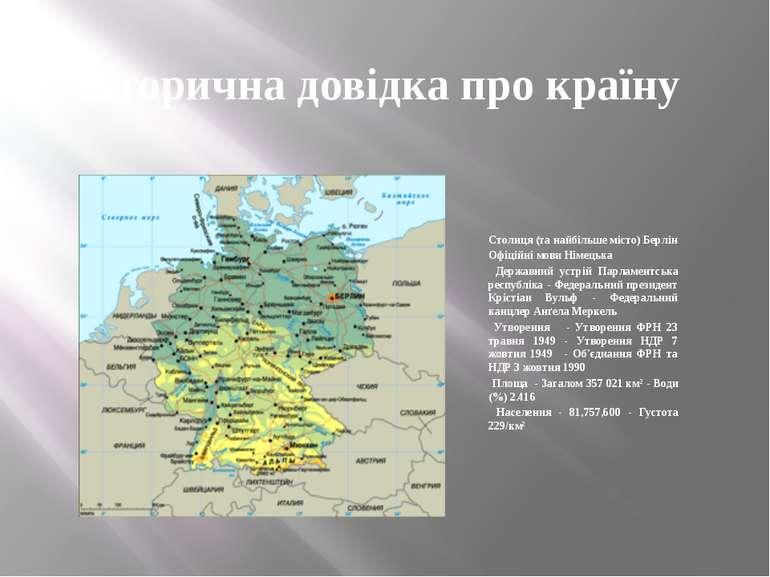 Історична довідка про країну Столиця (та найбільше місто) Берлін Офіційні мов...