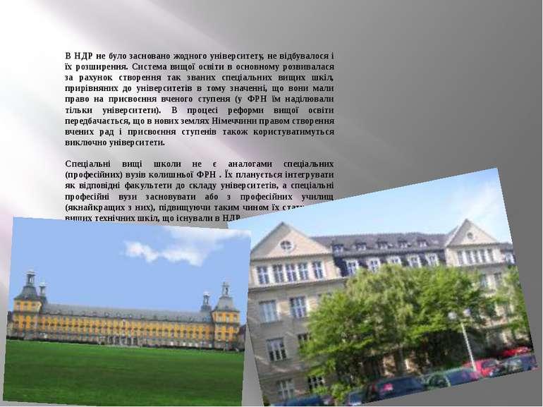 В НДР не було засновано жодного університету, не відбувалося і їх розширення....
