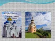 13 травня 1843 року Шевченко з Петербурга виїхав до України. Побував на Черні...