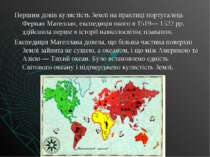 Першим довів кулястість Землі на практиці португалець Фернан Магеллан, експед...