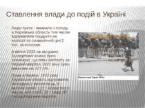 Ставлення влади до подій в Україні Люди пухли і вмирали з голоду, а Харківськ...