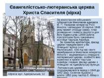 За клопотанням військового губернатора Миколаєва адмірала М. П. Лазарева імпе...