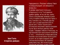 і. Народився в с. Розсішки поблизу Умані в козацькій родині, але невідомо в я...