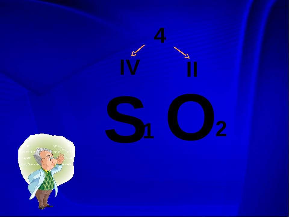 S O IV II 4 2 1