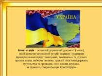 Конституція – основний державний документ (закон), який визначає державний ус...