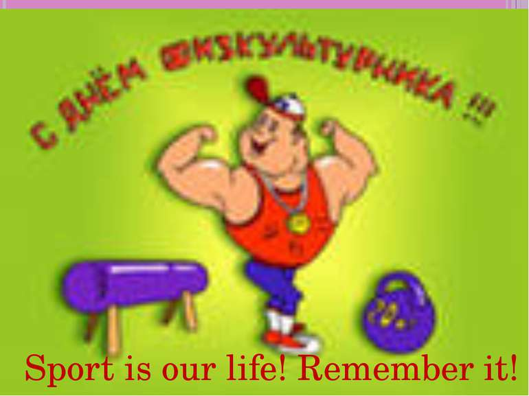 Sport is our life! Remember it!