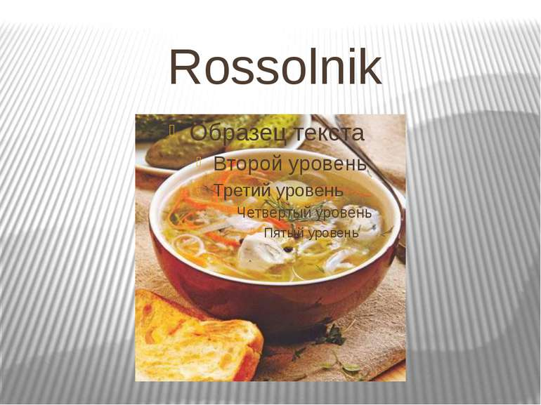 Rossolnik