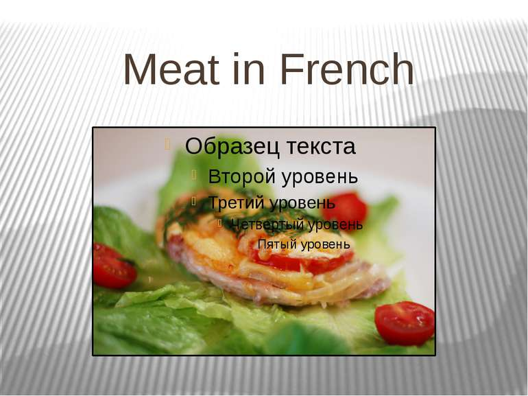 Meat in French
