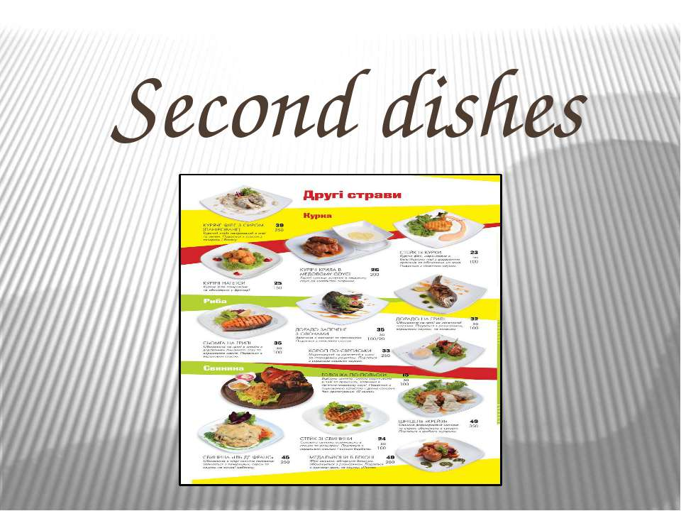 Second dishes