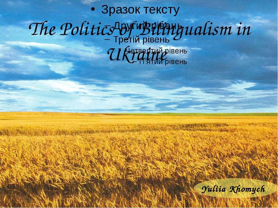 The Politics of Bilingualism in Ukraine Yuliia Khomych