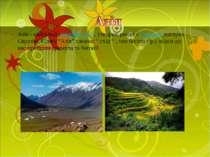 Азія - найбільша частина світу, утворює разом з Європою материк Євразію. Слов...