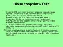 Пізня творчість Гете У жовтні 1805 року після багаторічної важкої хвороби пом...