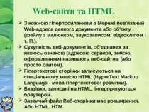 Web-сайти та HTML З кожною гіперпосиланням в Мережі пов'язаний Web-адреса дея...
