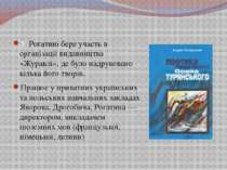 УРогатині бере участь в організації видавництва «Журавлі», де було надрукова...