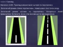 3.12.4. Приклад Малюнок 13.85. Приклад використання «штамп по перспективі» В...