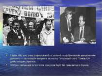 У квітні 1980 року знову заарештований на засланні за сфабрикованим звинуваче...