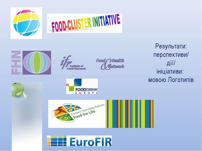 Результати: перспективи/ дії/ ініціативи: мовою Логотипів