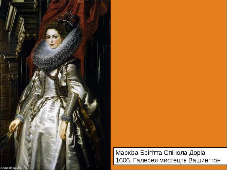 Маркіза Брігітта Спінола Доріа 1606, Галерея мистецтв Вашингтон