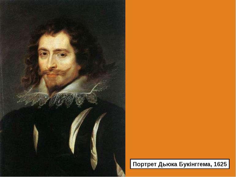 Портрет Дьюка Букінггема, 1625