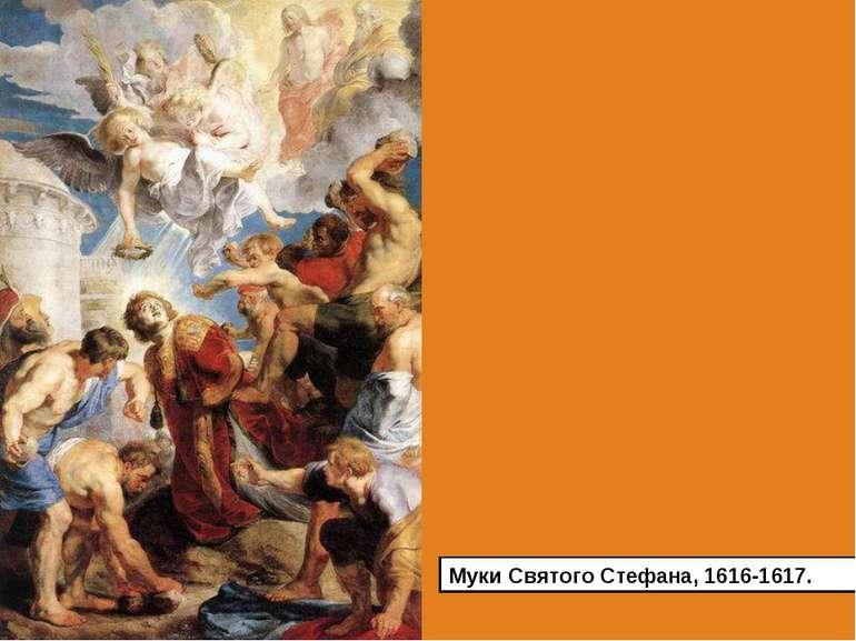 Муки Святого Стефана, 1616-1617.