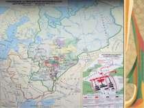 Що вам відомо про Москву?