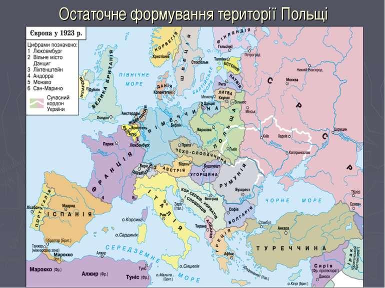 Остаточне формування території Польщі