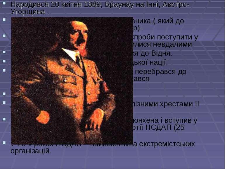 Народився 20 квітня 1889, Браунау на Інні, Австро-Угорщина . В сім*ї австрійс...