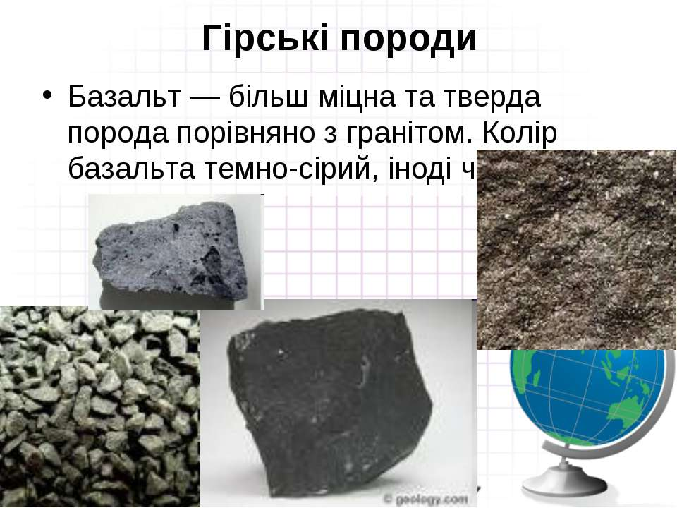 Гірські породи Базальт — більш міцна та тверда порода порівняно з гранітом. К...