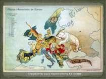 Гумористична карта Європи початку ХХ століття
