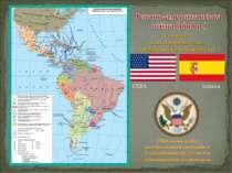 США Іспанія породила нові суперечності на Американському континенті