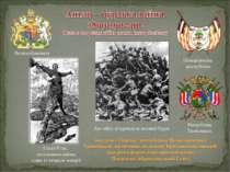 Англійці штурмують позиції бурів Сесіл Родс, натхненник війни, один із творці...