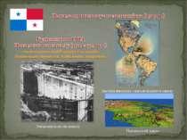 Зведення шлюзів каналу Панамський канал Листівка випущена з нагоди відкриття ...