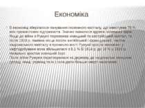 Економіка В економіці зберігалося панування іноземного капіталу, що інвестува...