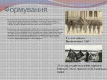 Формування Окуповану арміями Німеччини й Австро-Угорщини влітку 1915 частину ...