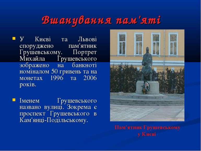 http://dok.znaimo.com.ua/pars_docs/refs/4/3055/img7.jpg